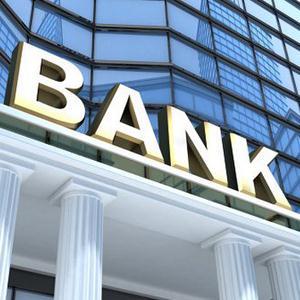 Банки Фролово