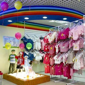 Детские магазины Фролово