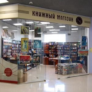 Книжные магазины Фролово