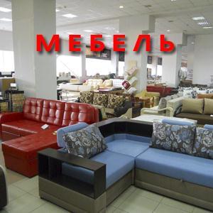 Магазины мебели Фролово