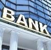 Банки в Фролово