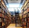Библиотеки в Фролово