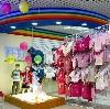 Детские магазины в Фролово