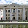 Дворцы и дома культуры в Фролово
