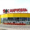 Гипермаркеты в Фролово