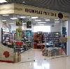 Книжные магазины в Фролово