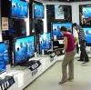 Магазины электроники в Фролово