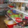 Магазины хозтоваров в Фролово