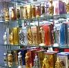 Парфюмерные магазины в Фролово