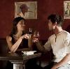 Рестораны, кафе, бары в Фролово