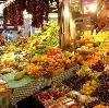 Рынки в Фролово