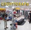 Спортивные магазины в Фролово