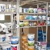 Строительные магазины в Фролово
